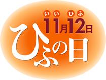 111112_logo.jpg