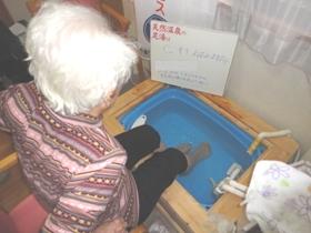 97歳のMさん